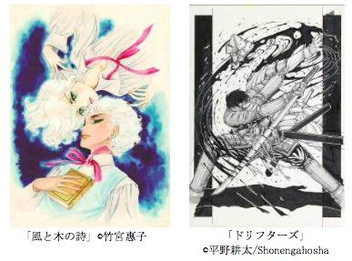 003_manga