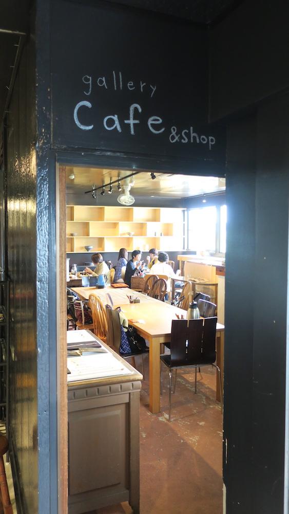005_cafe