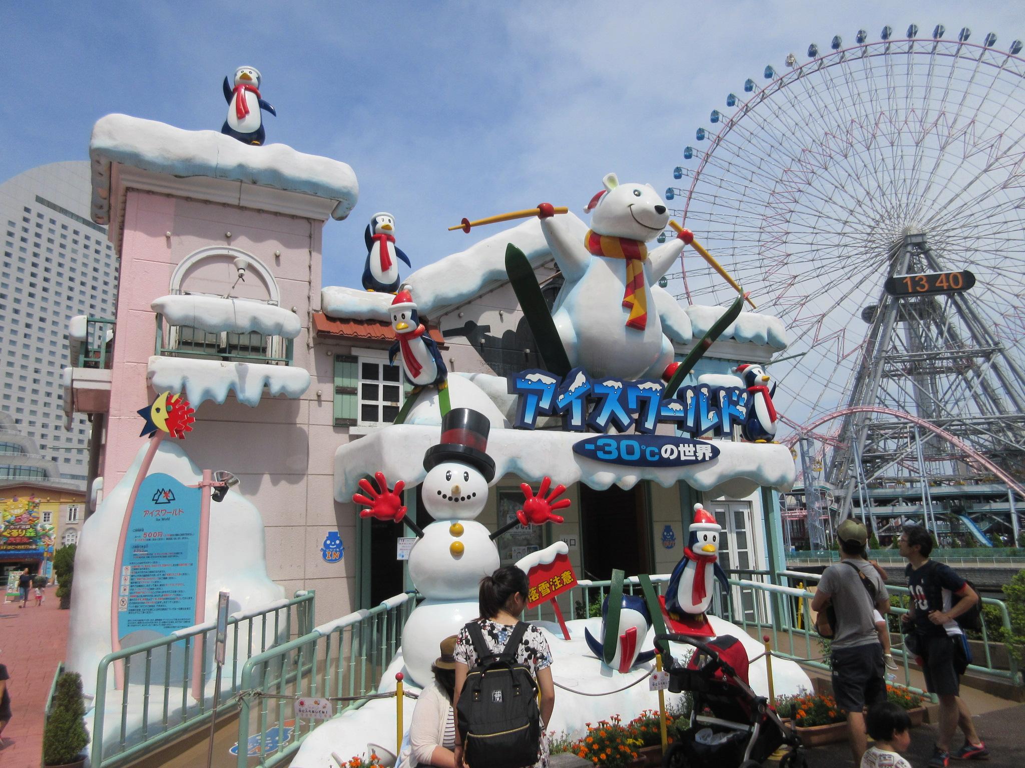 子供 遊べる 夏休み:涼しく遊べる場所はここ!暑い日に子供と横浜で、涼しく過ごす