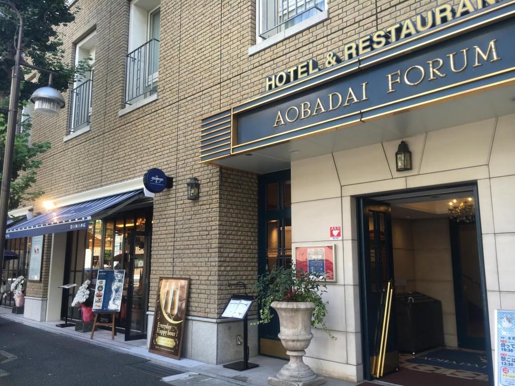 001_hotel