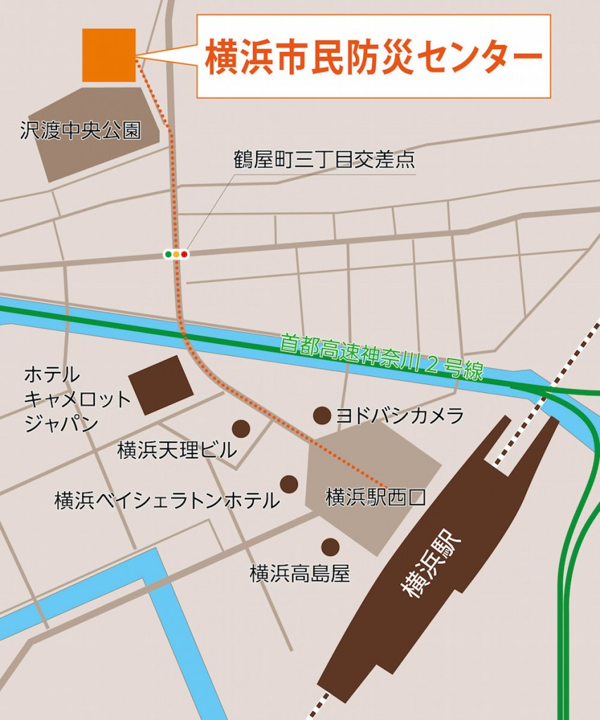 A4フライヤー最新館名フレ変A0118
