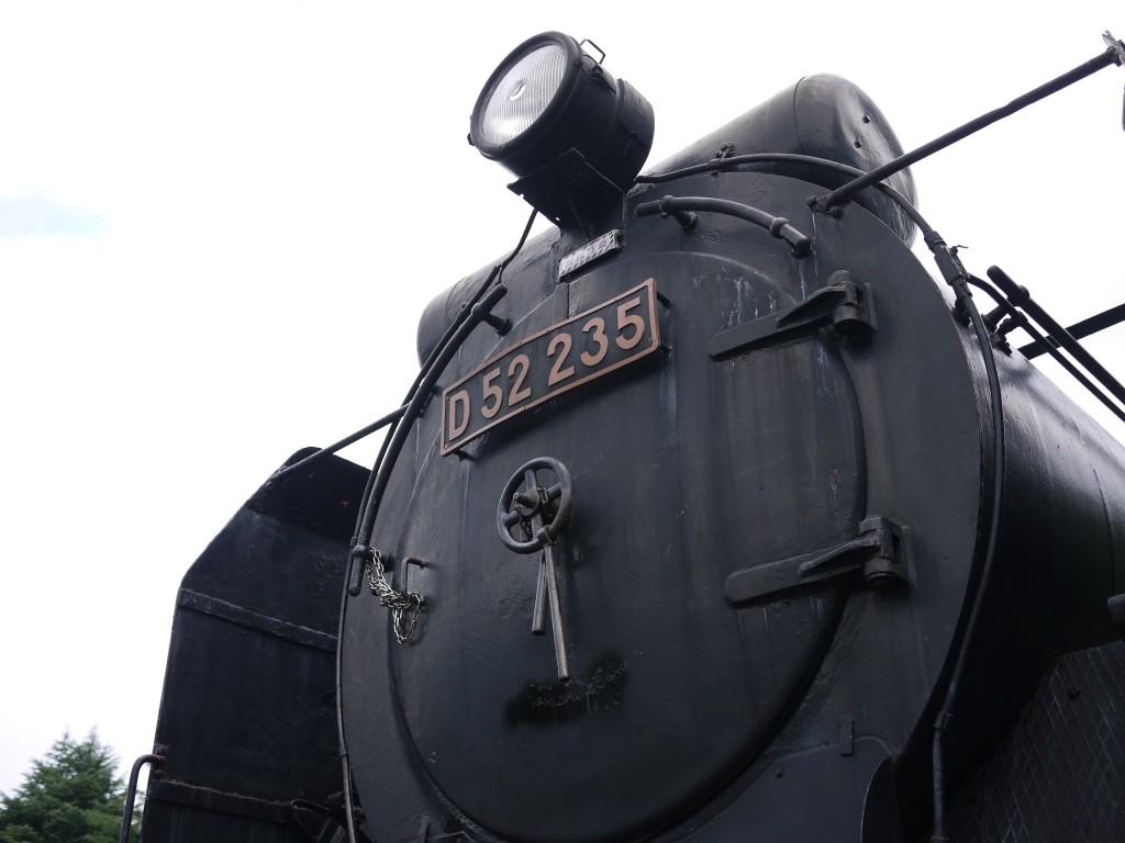 P1110894