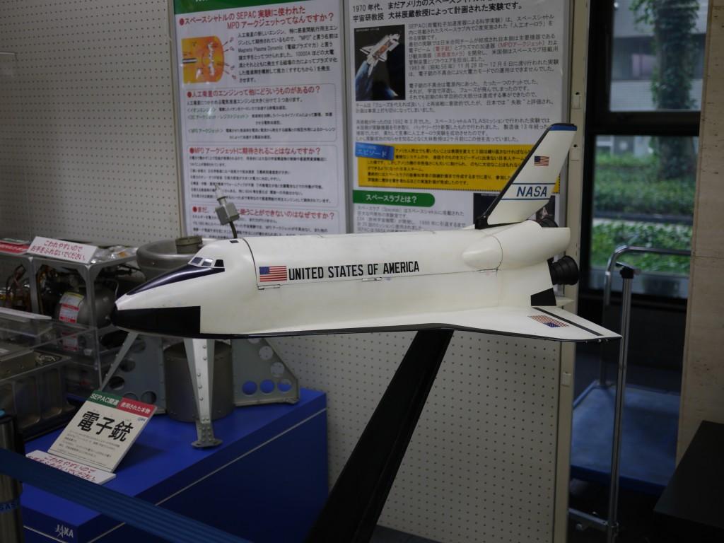 P1120012