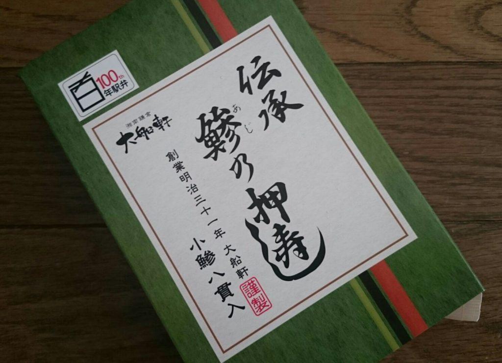 higashi6