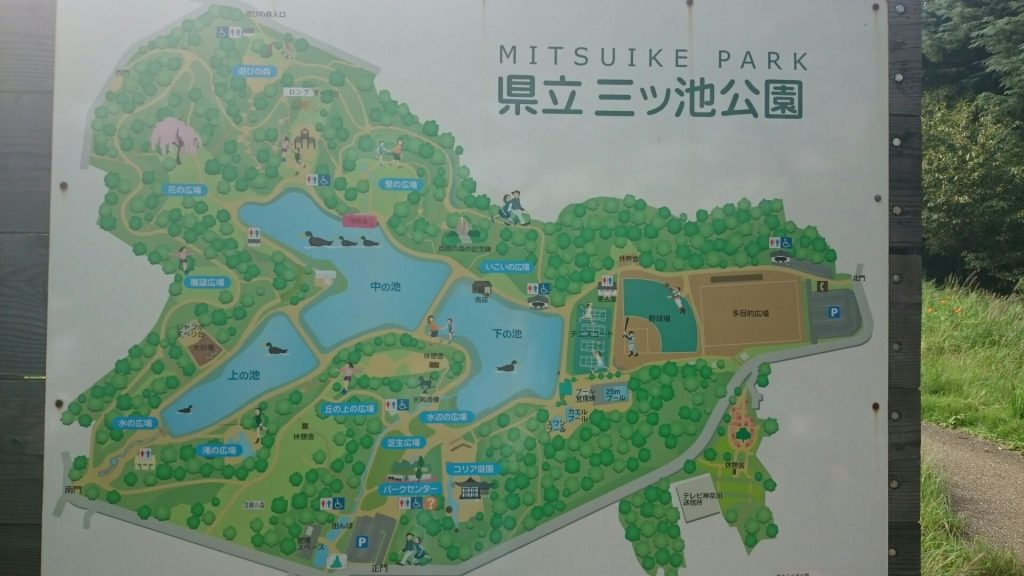 mitsuike2