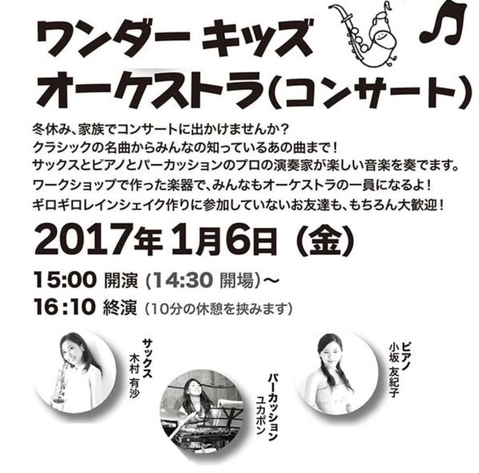 2016-12-09-8-13-59