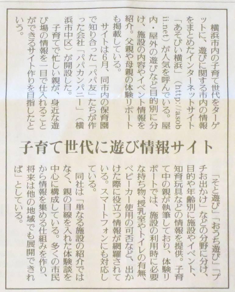 yomiuri150908