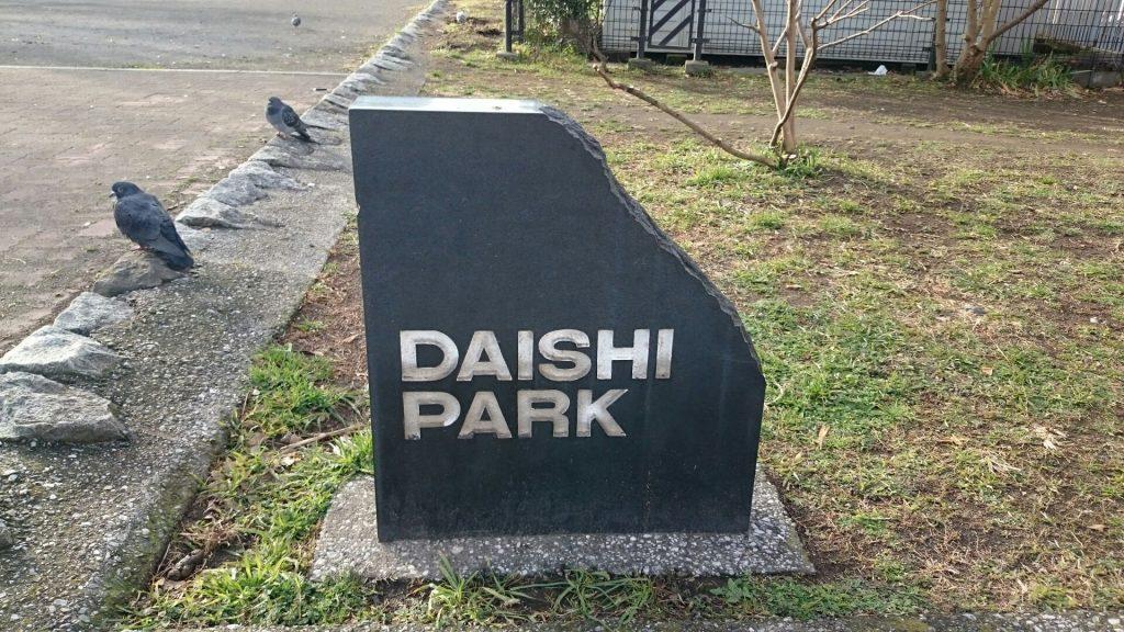 daishi001