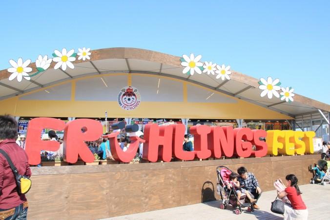 001_fruhlings-676x451