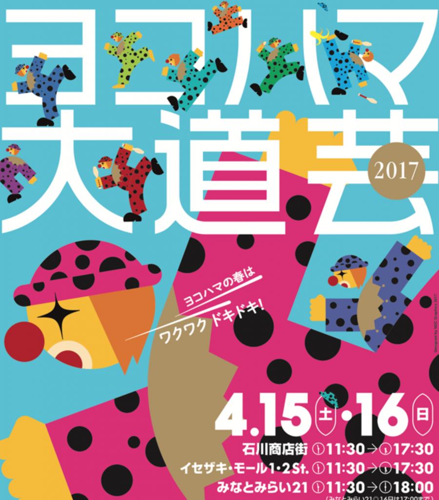 2017-04-14-14-32-11