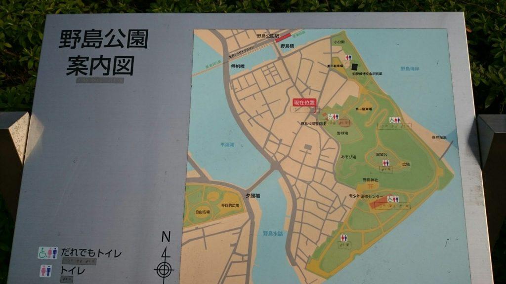 nojima001