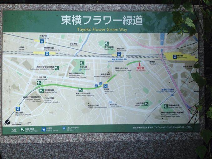ryokudo012