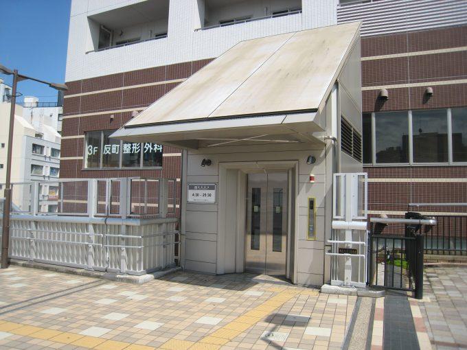 ryokudo024