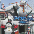 夏休み:涼しく遊べる場所はここ!暑い日に子供と横浜で、涼しく過ごすスポット5選+アイデア集
