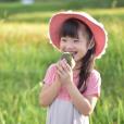 9月16日-17日-18日3連休のイベント 予約不要の子供向け[横浜市内]