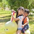 9月23日-24日のイベント 予約不要の子供向け[横浜市内]