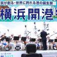 横浜開港祭2018(開港記念日):みなとみらいの臨港パークでお祭り開催!公園は広く、子連れで行きやすいイベントです [6月1日-6月2日]