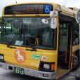 ぶらり野毛山動物園バス:横浜駅から野毛山動物園に直行!「あの坂」をベビーカーを押して上らずに楽々アクセスできます。