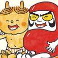 「かこさとしのひみつ展」開催!子供はもちろんパパママにも大人気の絵本の世界へ。[川崎市市民ミュージアム:2018年7月7日~9月9日開催]