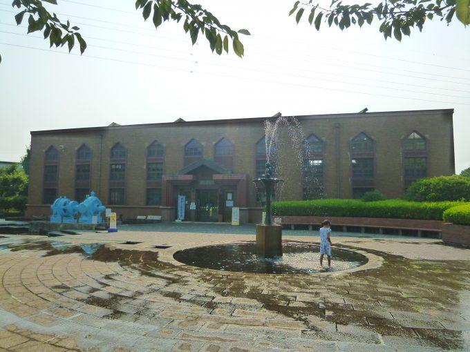 記念 館 水遊び 水道