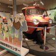 神奈川県総合防災センター:風水害、煙避難、消火…リアルな災害疑似体験、防災Q&A、豊富な展示物を通して、防災についてじっくりと学べる施設です。入場無料[厚木市]