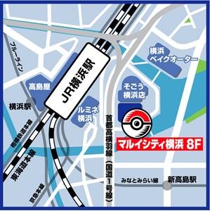 センター 横浜 ポケモン