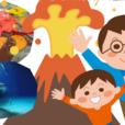 """【チームラボ 学ぶ!未来の遊園地 ららぽーと湘南平塚】ワークショップ「つくろう!チョコ火山」。子どもに大人気!話題の""""キッチン地球科学""""でワクワク&ドキドキ体験しよう![2月9日(土)]"""