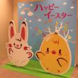 新幹線運転シミュレーターも登場。小さなお子さん向けイースターイベントで、うさぎバッグづくりに、たまご探しも。新横浜駅に直結のキュービックプラザでGWに開催。当日参加OK!