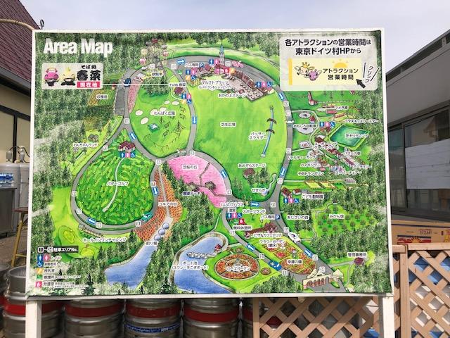 ドイツ 村 アクセス 東京