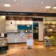 親子カフェが横浜ベイクォーターに誕生「VITAL MEALS BY DADWAY」:明るい店内にこだわりのMENU、親子さんに優しいCAFEができました。子連れで訪れたい注目スポットです。[横浜ベイクォーター4F]