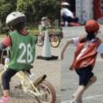 かけっこ教室と、自転車初乗り教室が同時開催! この日、自転車の乗り方・早く走る方法を学べる!! 「はじめてパーク @ 三ツ池公園 」8月24日(土)初開催 [受付中]