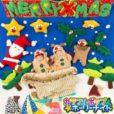 子供向けクリスマスワークショップ特集(2019年12月16日~12月25日開催)[横浜市内]
