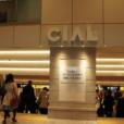 2019年12月7日(土)横浜駅の西口と東口が地下でそのままつながりました! 横浜駅がもっとベビーカーでも便利に。CIALのロゴも復活!
