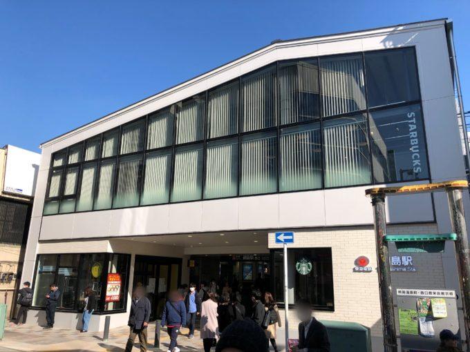 東横線綱島駅3月16日リニューアルオープン。鶴見川土手ではきれいな ...