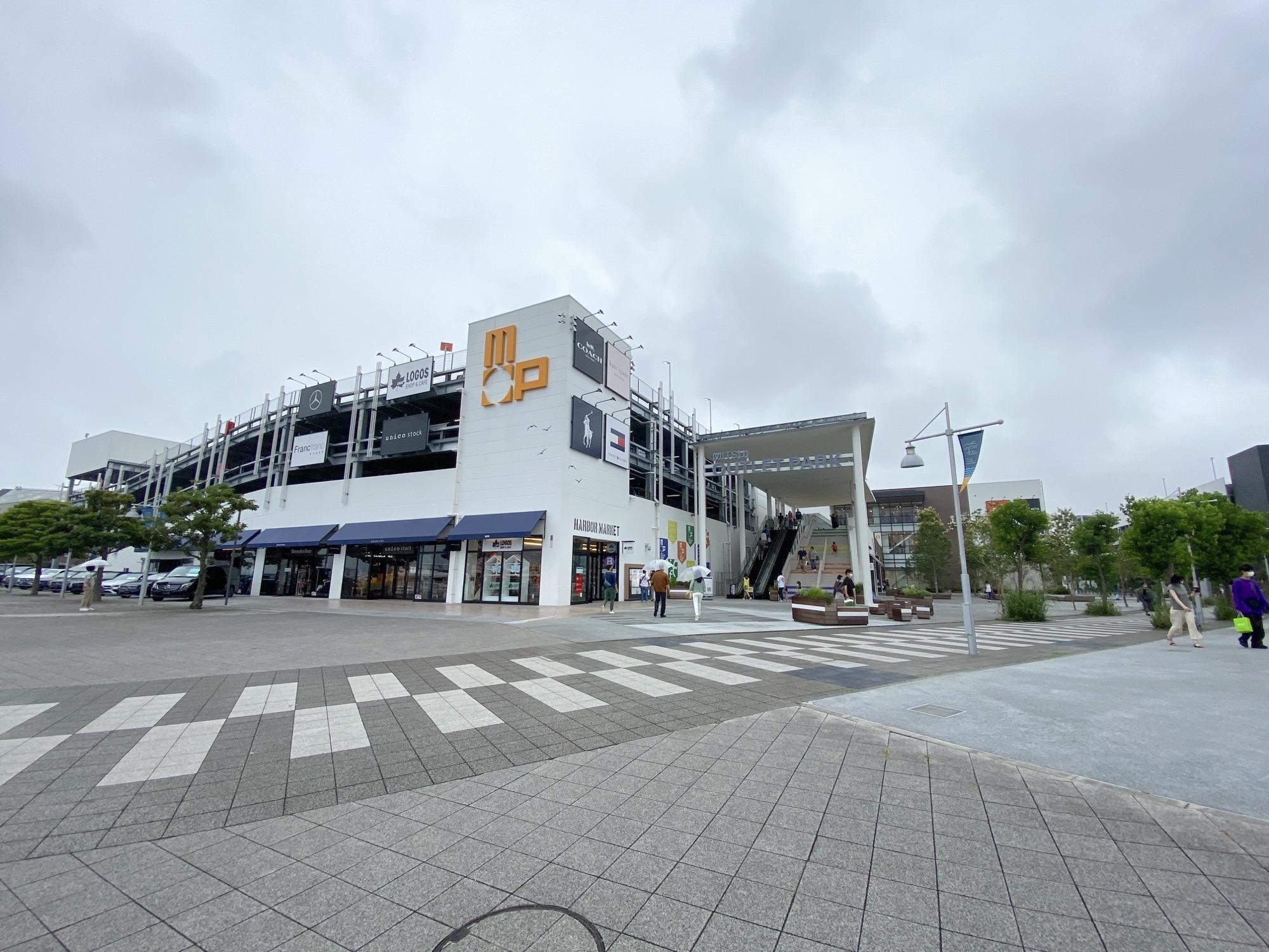 三井 アウトレット パーク 横浜 ベイサイド