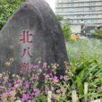 ホタル:東名高速港北PA近くの北八朔公園で今年もホタル観察できます[横浜市緑区]